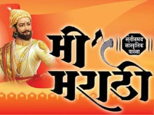 Maratha King Shivaji